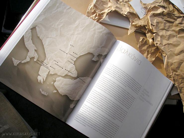 Polaris-maps02
